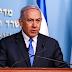 """Benjamin Netanyahu respondió a la amenaza del régimen iraní: """"No dejaremos que obtenga el arma nuclear"""""""