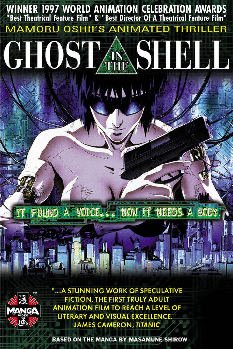 ghost in the shell anime 1995 film recenzja