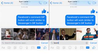 Υποστήριξη animated GIF στα σχόλια του Facebook