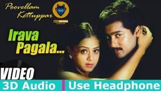 Poovellam Kettuppar – Irava Pagala | 3D sorround Sound | Use HEadphone | Yuvan Shankar Raja
