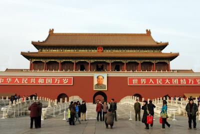 المدينة المحرمة في بيكين - الصين