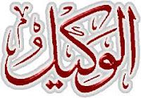 elaj-e-azam ya wakeelo benefits in urdu