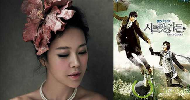 That Woman (Baek Ji Young - Secret Garden)