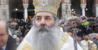 Μητροπολίτης Πειραιώς: «Εμείς θα τους λέμε Σκοπιανούς και όχι Μακεδόνες»