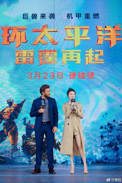 Pacific Rim 2 Presscon Jing Tian