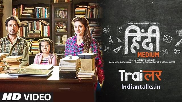 Hindi Medium Movie Trailer