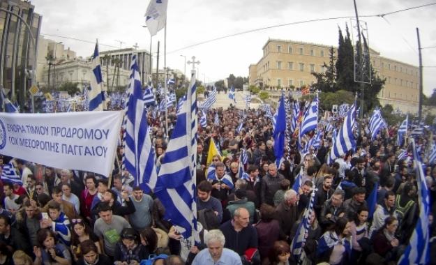 Στο Σύνταγμα το συλλαλητήριο για τη συμφωνία με την πΓΔΜ