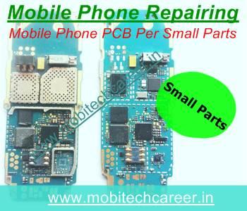 मोबाइल फोन रिपेयरिंग कोर्स हिन्दी में सीखें - मोबाइल फोन PCB पर पार्टस - छोटे पार्टसो की पहचान, कार्य व खराबियाँ