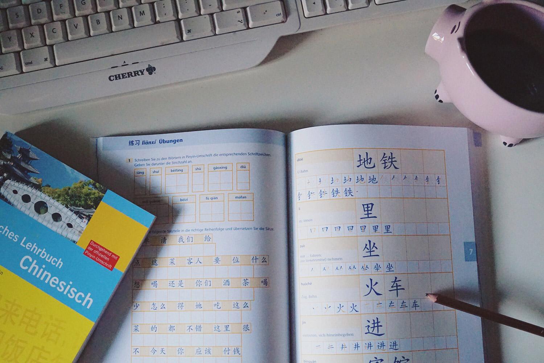 KuneCoco • Wie du eine Fremdsprache lernst, ohne ein Sprachtalent zu sein