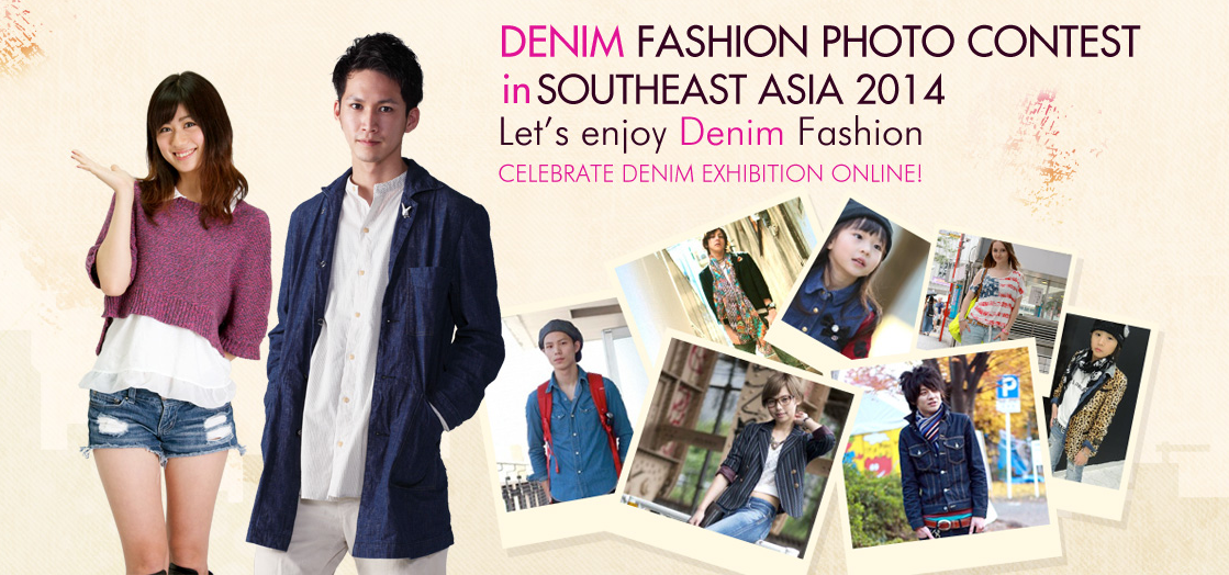 Denim Contest Nusaresearch | Survei Dibayar