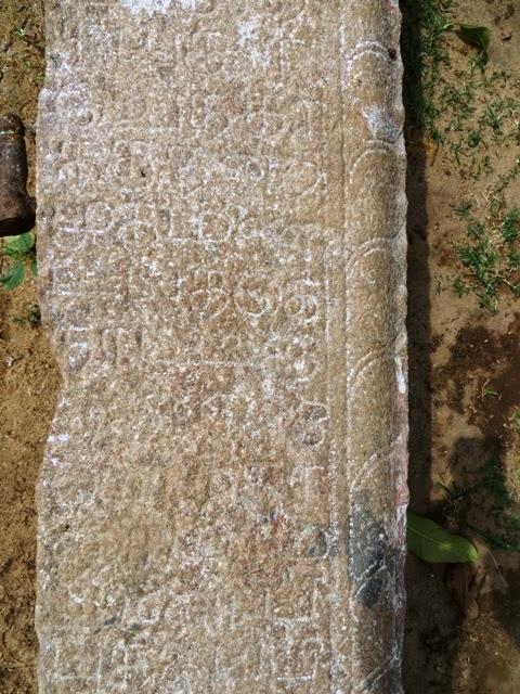 திருகோணமலை தமிழ் கல்வெட்டுக்கள்