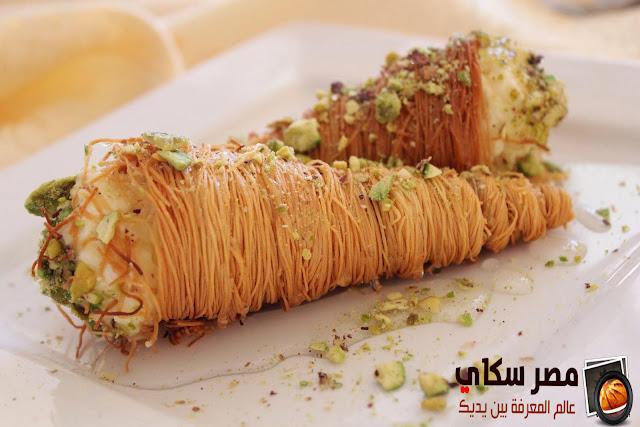 الكنافة العادية والملفوفة بالفواكه والكريم شانتيه  Kunafa with Shanti