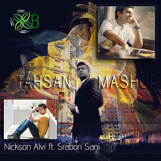 Arijit Singh Mashup 2018 Mp3 Download: Nickson Alvi Feat. Srabon Sani