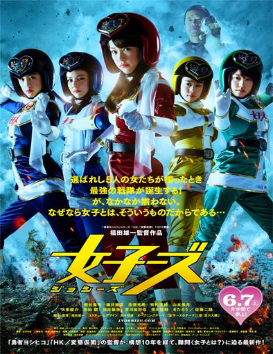 Ver Joshizu (2014) Online