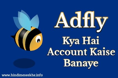 Adf Ly Kya Hai, Adfly Account Create Kaise Kare (Complete Information)