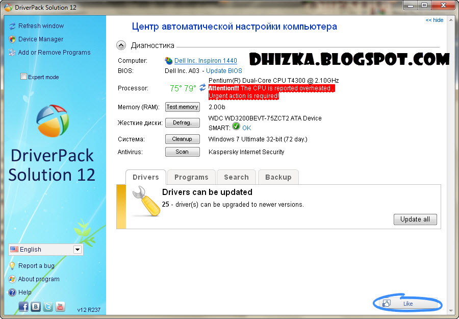 DriverPack Solution 12 - Free Download Software, Games, Antivirus, Utilities Full Version, Crack ...