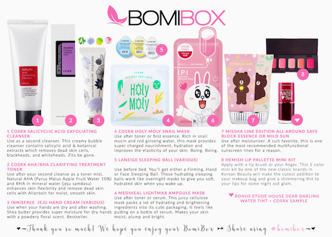 Bomi Box