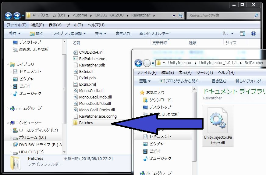 RiCE DIARY: [CM3D2] CM3D2v1 0 5 插件MOD系統安裝步驟ReiPatcher
