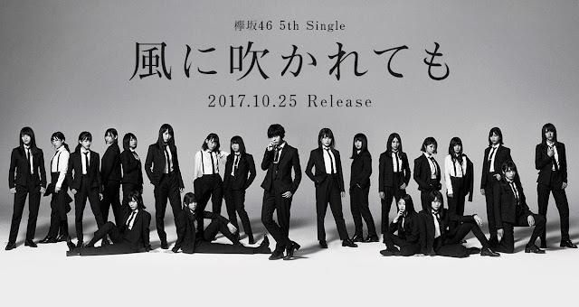 Keyakizaka46 5th Single Kaze ni Fukaretemo Hen lagu baru cover member.jpg