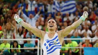 Ελλάδα, κάν'το όπως ο Πετρούνιας!