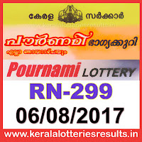 keralalotteries, kerala lottery, keralalotteryresult, kerala lottery result, kerala lottery result live, kerala lottery results, kerala lottery today, kerala lottery result today, kerala lottery results today, today kerala lottery result, kerala lottery result 06-08-2017, pournami lottery rn 299, pournami lottery, pournami lottery today result, pournami lottery result yesterday, pournami lottery rn299, pournami lottery 6.8.2017