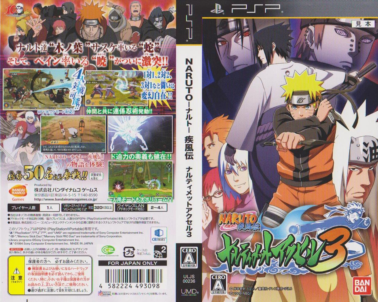 download game ppsspp naruto shippuden ultimate ninja accel 3 cso