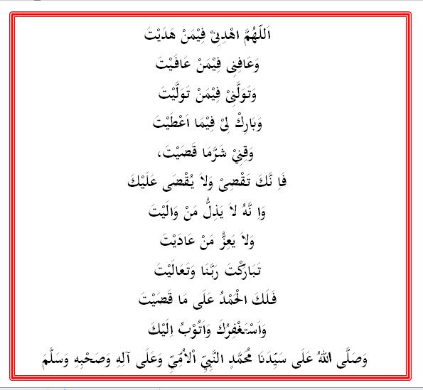 Bacaan Doa Qunut Pendek Arab dan Latin