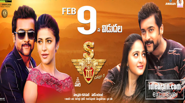 Singam 3 1st Day Collection, 1 Day Collection