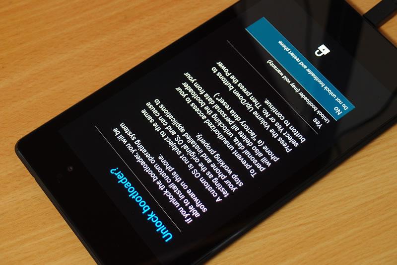【Nexus7(2013) 】Android 5.0(Lollipop) ファクトリーイメージを焼く 3