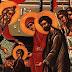 Εισόδια της Θεοτόκου: Τι ακριβώς γιορτάζουμε σήμερα, Τρίτη 21 Νοεμβρίου;