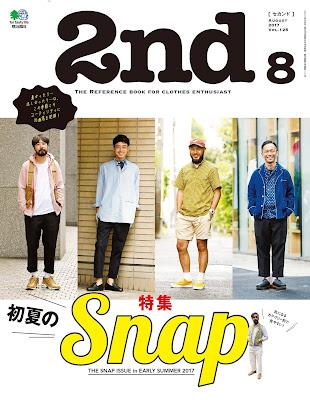 2nd(セカンド) 2017年08月号 raw zip dl