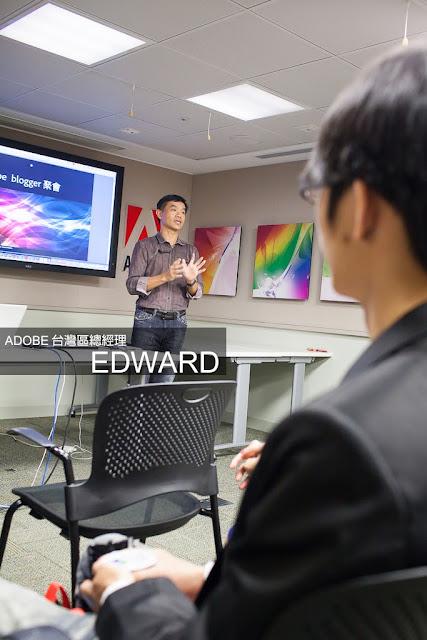 Adobe 台灣 CS6 部落客聚會 - 台灣區總經理