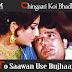 Chingaari Koi Bhadke /  चिंगारी कोई भड़के, तो सावन उसे बुझाये / Amar Prem (1971)