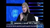 برنامج رؤى وأحلام حلقة 22-12-2016 مع دينا يوسف