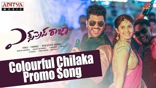 Colorful Chilaka Promo Song __ Express Raja __ Sharwanand __ Surabhi __ Merlapaka Gandhi