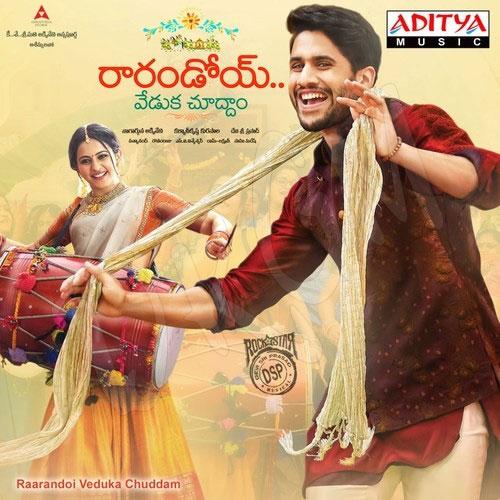 Ra-Randoi-Veduka-Chuddam-2017-Pre-Original-CD-Front-Cover-HD