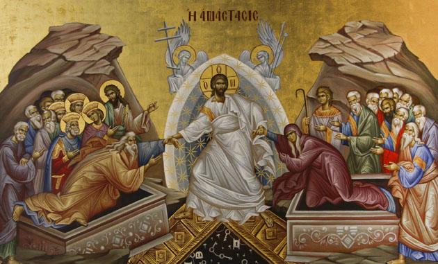 Αποτέλεσμα εικόνας για Το Άγιον Πάσχα, Η Ανάσταση του Κυρίου ημών Ιησού Χριστού