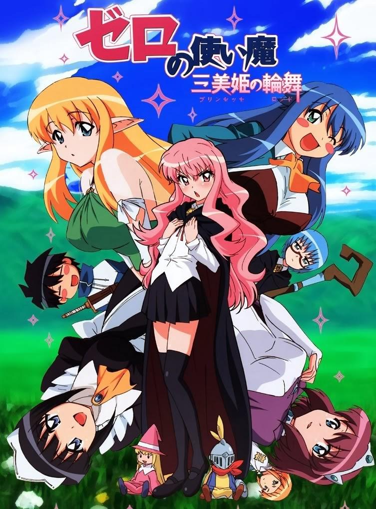 Zero no Tsukaima Season 3 BD Subtitle Indonesia ~ PUSAT BLOG ANIME