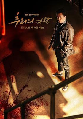 Queen of Mystery Season 2 Korea Drama