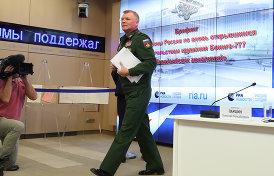 Вадим Лукашевич разбирает доклад Минобороны о MH17