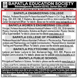 Bapatla Women's Engineering College, Guntur, Notification 2019 Professor / Associate Professor /Assistant Professor Jobs