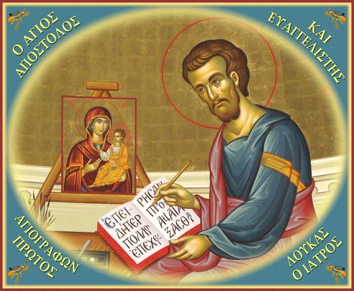 Αποτέλεσμα εικόνας για ευαγγελιστης λουκας εικονες
