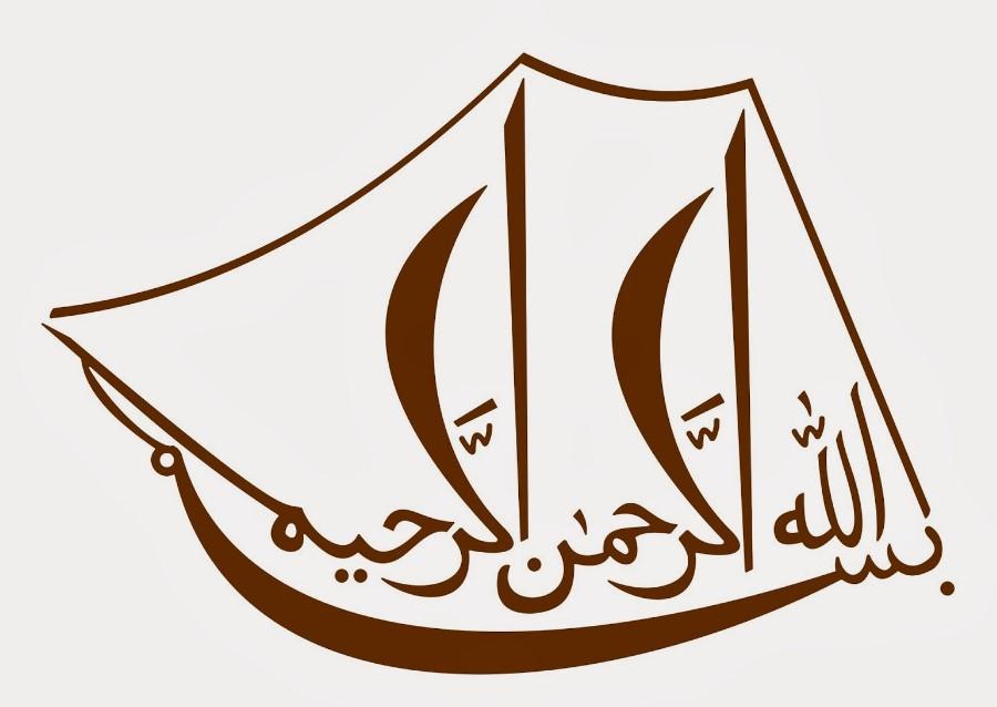 Download Kaligrafi Bismillah