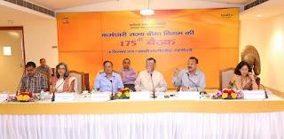 Employee's State Insurance rolls out Atal Bimit Vyakti Kalyan Yojna