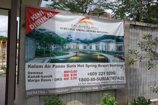 Suria Hot Spring Resorts Bentong.