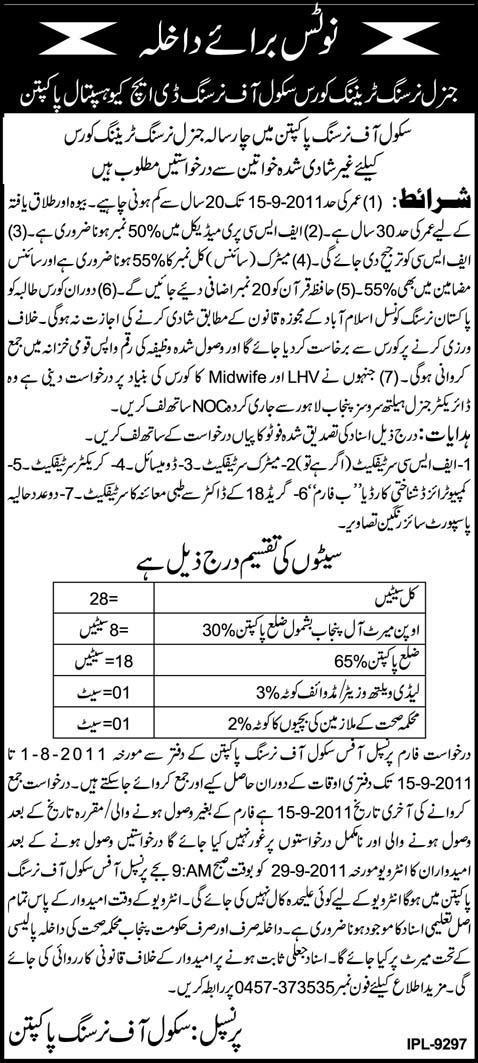 Admission in Pakistan: Nursing Course DHQ Hospital Pakpatan