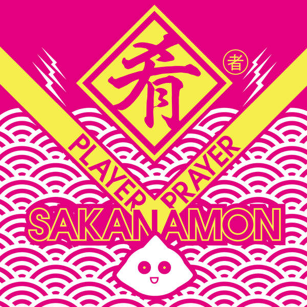 [Single] SAKANAMON – PLAYER PRAYER (2015.12.16/MP3/RAR)