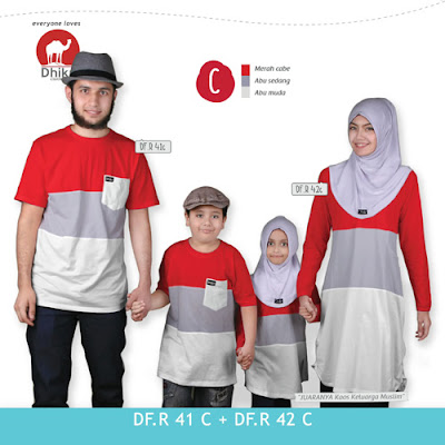 dhikr clothes couple