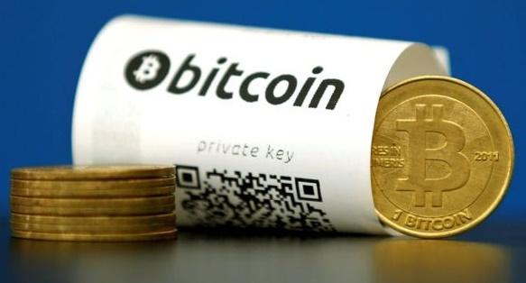 Definición de BitCoin y análisis de esta moneda