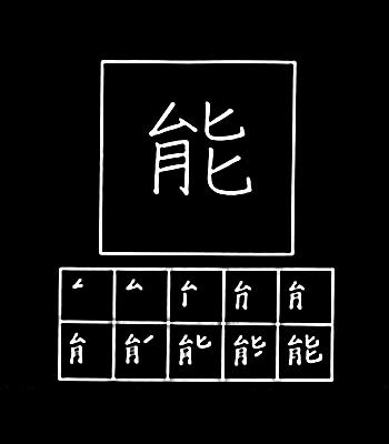 kanji function
